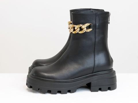 Высокие ботинки из натуральной кожи на тракторной подошве с золотой цепью, Б-2167-01