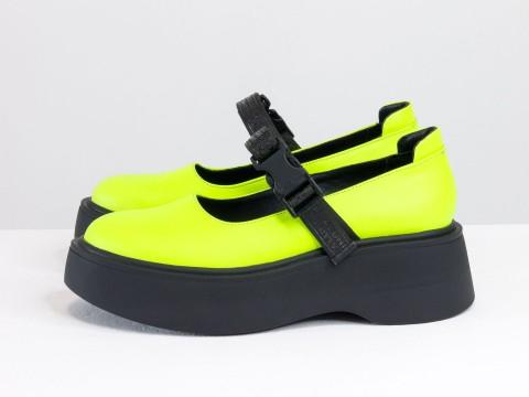 Женские салатовые неоновые туфли на из натуральной кожи на утолщенной черной подошве, Т-2117-03