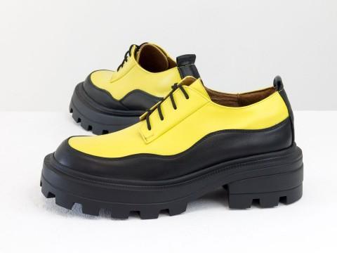 Женские черно-желтые туфли на тракторной подошве из натуральной   кожи, Т-2154-03