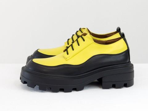 Женские черно-желтые туфли, которые сочетают в себе стиль дерби и лоферов на утолщенной тракторной подошве из натуральной кожи, Т-2154-03