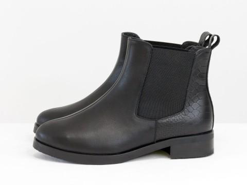 Ботинки Челси свободного одевания из натуральной кожи черного цвета