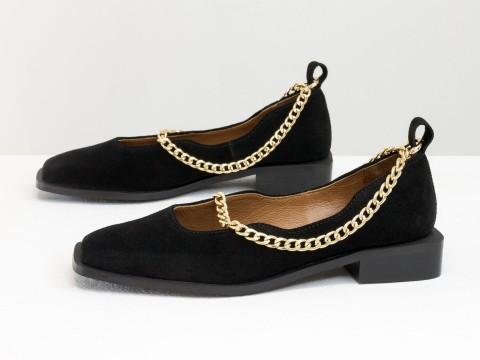 Туфли из итальянской замши  черного цвета на низком ходу с серебряной цепочкой, Т-2113-09