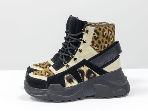 Женские ботинки сникерсы на высокой модной подошве