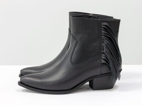 Сапоги казаки с бахромой из натуральной черной кожи на маленьком каблуке
