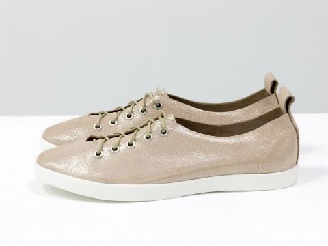 Женские спортивные туфли пудрового цвета на белой подошве, Т-17412-12