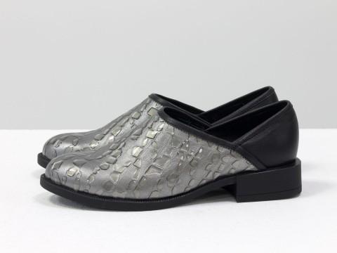 Женские закрытые туфли из натуральной кожи серого цвета