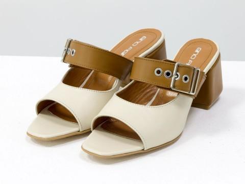 Шлепанцы женские кожаные молочного и карамельного цвета на невысоком каблуке из натуральной кожи