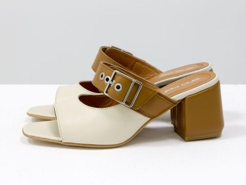 Шлепанцы женские кожаные молочного и карамельного цвета на невысоком каблуке