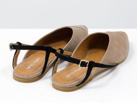 Женские туфли с открытой пяткой бежевого цвета