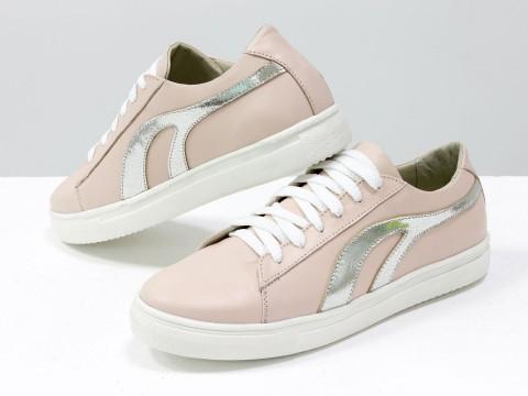 Кеды из кожи розово-перламутрового и серебряного цвета