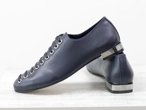 Женские синие туфли на шнуровке по всей высоте из кожи , Т-1915-04