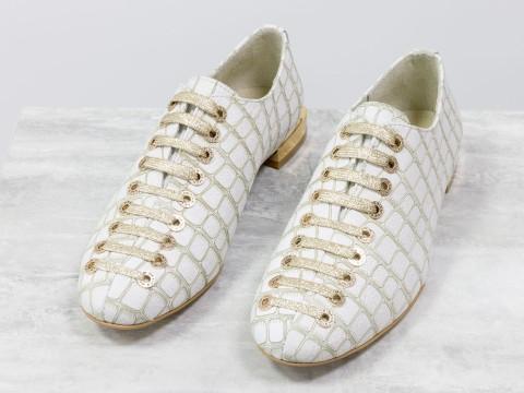 """Женские дизайнерские туфли из белой текстурированной кожи """"черепаха"""""""
