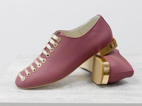 Женские дизайнерские туфли пионового цвета с необычной шнуровкой ,Т-1915-06