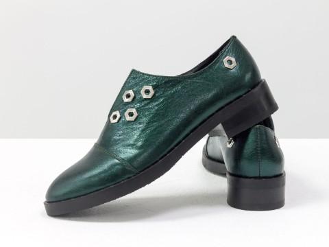 Туфли оксфорды из лаковой зеленой кожи, Коллекция Осень-Весна, Т-1760-03