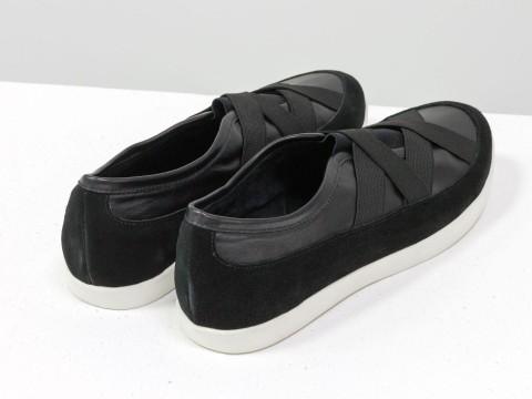 Кеды черные кожаные с замшевыми вставками с эластичной лентой