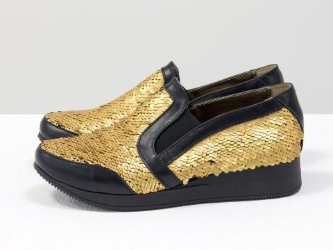Черные кеды с золотыми пайетками ,Т-17055-09