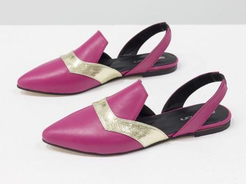 Женские туфли с открытой пяткой на низком ходу из натуральной кожи розового цвета