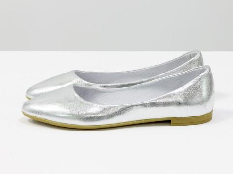 Летние балетки серебряного цвета из натуральной кожи на тонкой подошве бежевого цвета, Весна-Лето