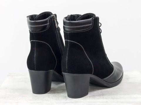 Ботинки из натуральной кожи и замши