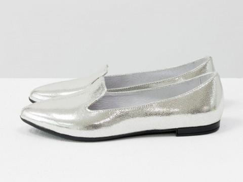 Серебряные туфли из кожи на низком ходу, Д-17-06
