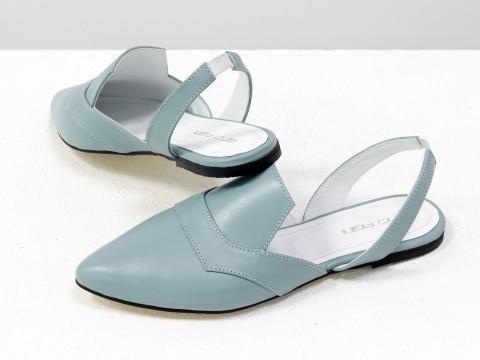 Женские туфли с открытой пяткой на низком ходу из натуральной кожи серо-голубого цвета