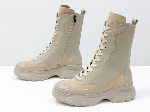Женские спортивные ботинки берцы из натуральной бежевой кожи и замши на шнуровке
