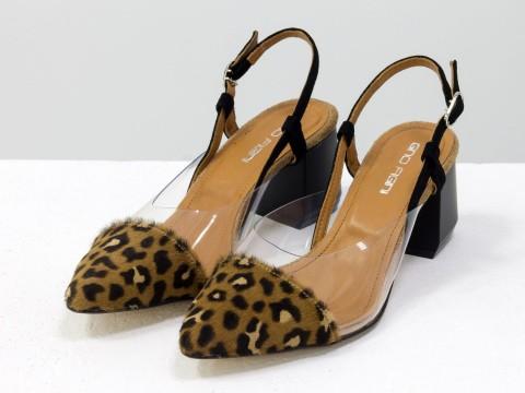 Леопардовые женские туфли из натурального меха пони и вставками из мягкого силикона