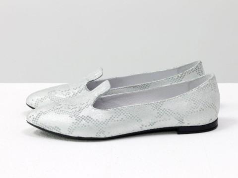 Туфли на низком ходу из кожи питон серебряного цвета, Д-17-07