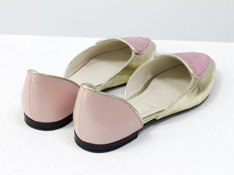Туфли лодочки без каблука из натуральной кожи золотого и розового цвета