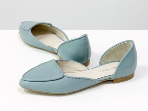 Голубые туфли лодочки на низком ходу из натуральной кожи