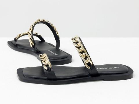 Женские черныешлепанцы на тонкой подошве из натуральной кожи с золотыми цепями, С-2135-01