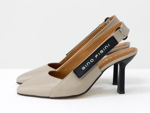 Дизайнерские туфли лодочки с открытой пяткой из натуральной итальянской кожи бежевого цвета,  Т-2114-02