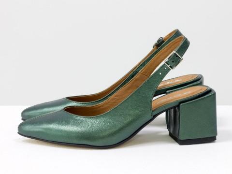 Зеленые туфли из натуральной кожи с открытой пяткой, С-1909-14