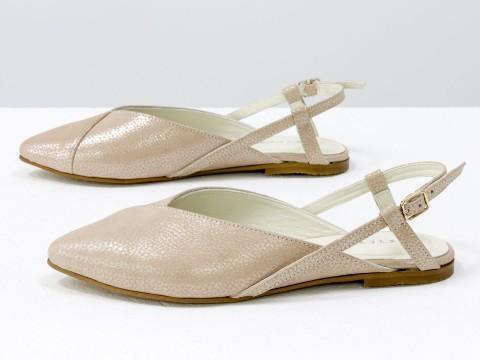 Женские туфли с открытой пяткой бежевого цвета с блеском из натуральной кожи