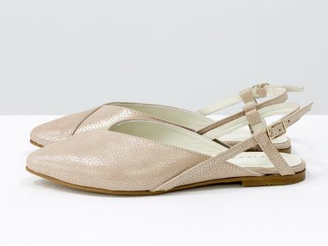 Женские туфли с открытой пяткой бежевого цвета с блеском,  С-2030-07