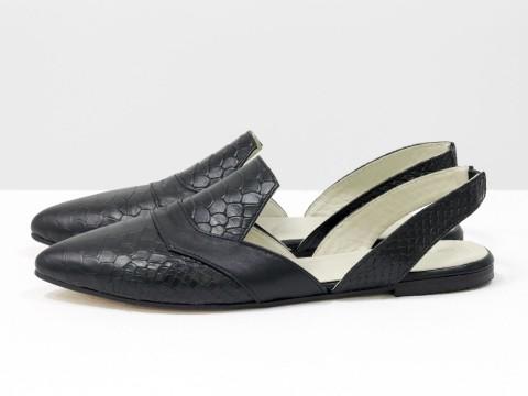 Женские туфли с открытой пяткой на низком ходу , Т-1923-01