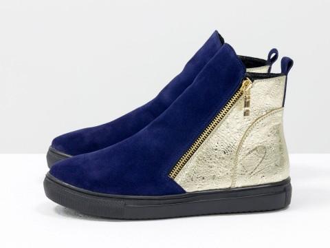 Женские спортивные ботинки из замши синего цвета и кожи золотого цвета ,Б-407-31