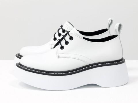 Женские туфли дерби  из натуральной кожи белого цвета на утолщенной белой подошве, Т-2048-04