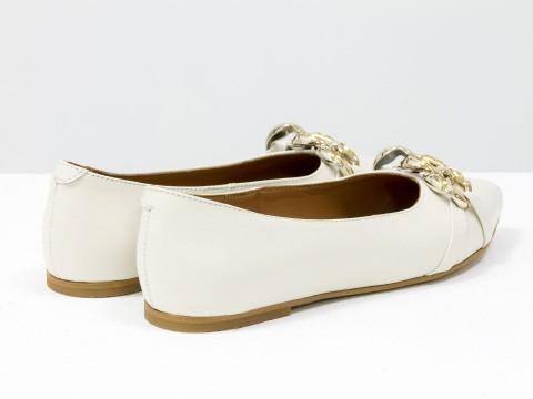 Летние  туфли из итальянской кожи молочного цвета на низком ходу с золотой цепочкой впереди , Т-2109-01