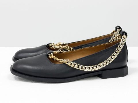 Женские черные туфли на низком ходу из натуральной кожи с цепочкой, Т-2111-01
