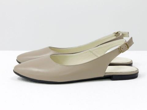 Бежевые туфли с открытой пяткой на низком ходу, Т-17426/1-01
