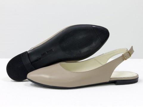 Бежевые туфли с открытой пяткой из натуральной кожи на низком ходу