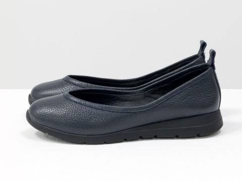 Женские кожаные туфли синего цвета  в спортивном стиле, Т-1918-02