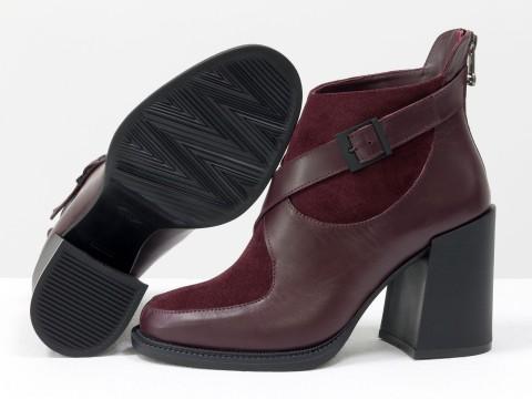 Женские  ботинки из натуральной  бордовой кожи и замши с пряжкой на устойчивом каблуке, Б-2099-03