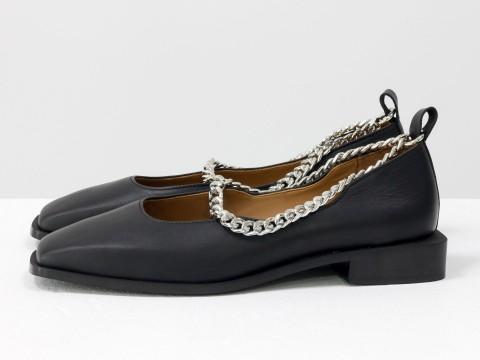 Женские черные туфли на низком ходу из натуральной  кожи с цепочкой, Т-2113-06