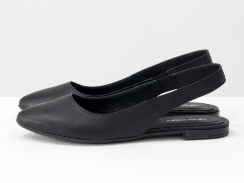 Черные туфли лодочки с открытой пяткой из кожи на низком ходу, Т-17426-01