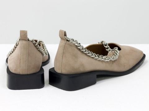 Туфли из итальянской замши бежевого цвета на низком ходу с серебряной цепочкой, Т-2113-05