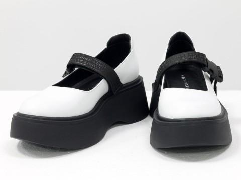Туфли из итальянской кожи белого цвета на утолщенной подошве, Т-2117-01