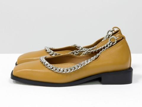 Женские туфли на низком ходу из натуральной  кожи тачного цвета с цепочкой, Т-2113-02