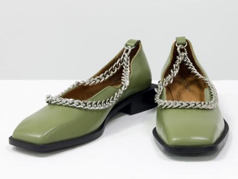 Туфли из итальянской кожи цвета  оливка на низком ходу с серебряной цепочкой, Т-2113-04